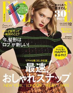 Actress, Model @ Lea Seydoux For Elle Japan, December 2015