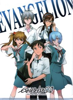evangelion 2.0 you can not advance torrent
