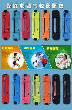 awesome Fashion outdoor men women waist packs bags unisex sport fitness running nylon waistband for phone accessory men small travel bag