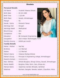 Resume Biodata for marriage images pics photo for girls and boys Marriage Girl, Indian Marriage, Marriage Images, Marriage Proposals, Bio Data For Marriage, Online Marriage, Marriage Biodata Format, Biodata Format Download, Girl Number For Friendship