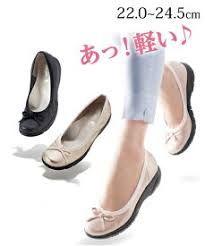 ラックラック - Google 検索 Flats, Shoes, Catalog, Google, Products, Fashion, Loafers & Slip Ons, Moda, Zapatos