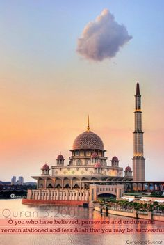 Malaysia // The Australian Pakistani Muslim - Putrajaya Mosque, Kuala Lampur Islamic Quotes, Islamic Inspirational Quotes, Muslim Quotes, Religious Quotes, Islamic Art, Islamic Posters, Islamic Images, Inspiring Quotes, Putrajaya