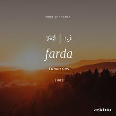 Urdu Words With Meaning, Urdu Love Words, Hindi Words, Hindi Quotes, Word Meaning, Unusual Words, Rare Words, Strange Words, One Word Caption