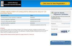 RBI Recruitment 2020: वभनन रकत पद पर भरत क लए आरबआई न नटफकशन कय जर जन पर डटलस