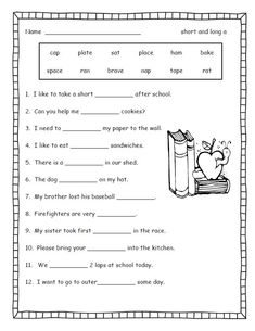 FREE CVCE Practice Sheets {Bossy e} {Silent e}... by Khrys Greco ...