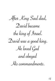 † + king david +†