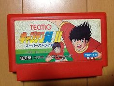 Captain Tsubasa II Super Striker Famicom Japan NTSC-J Nintendo Tecmo
