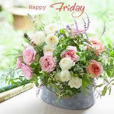skylark dream happy friday - Αναζήτηση Google Skylark, Happy Day, Glass Vase, Table Decorations, Friday, Google, Home Decor, Style, Swag
