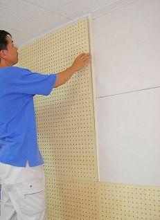 有孔ボードを使った簡易防音壁の作り方 防音 壁 コンクリートランプ