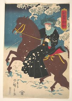 Utagawa Hiroshige II (Japanese, 1829–1869). America: A Woman on Horseback in the Snow, 1860. The Metropolitan Museum of Art, New York.  Bequest of William S. Lieberman, 2005 (2007.49.142)