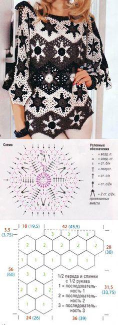 Крючком Вязание Ремесленная: черно-белая блузка с шестиугольный мотив крючком