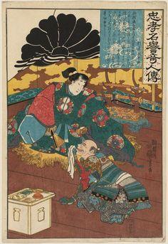 Utagawa Kuniyoshi: Sugimoto Sakubei, from the series Lives of Remarkable People Renowned for Loyalty and Virtue (Chûkô meiyo kijin den) - Museum of Fine Arts