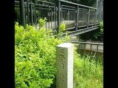 日本最初の鉄筋コンクリート橋:The Lake Biwa canal琵琶湖疏水20 - YouTube