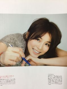 Japan Model, With, Yuri, Relax, Actresses, People, Beauty, Female Actresses, Keep Calm