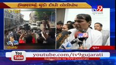 Rail Minister Suresh Prabhu lays foundation stones for railway projects in Surat.  Subscribe to Tv9 Gujarati: https://www.youtube.com/tv9gujarati Like us on Facebook at https://www.facebook.com/tv9gujarati Follow us on Twitter at https://twitter.com/Tv9Gujarati Follow us on Dailymotion at http://www.dailymotion.com/GujaratTV9 Circle us on Google+ : https://plus.google.com/+tv9gujarat Follow us on Pinterest at http://www.pinterest.com/tv9gujarati/