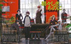Mizuki Nana, Sawashiro Miyuki y Kagami Riki se unen al reparto del Anime Kekkai Sensen.