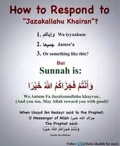 how to respond politely sunnah beautiful . must practice this every day . gives such peace of mind . Islamic Quotes, Islamic Phrases, Islamic Teachings, Muslim Quotes, Religious Quotes, Islamic Dua, Islam Hadith, Islam Quran, Islam Muslim