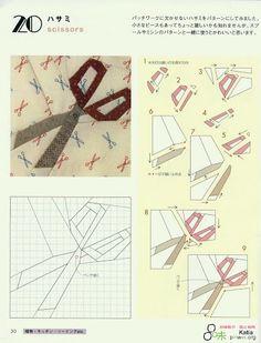 Scissors; paper-pieced