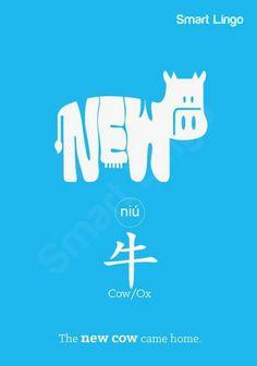 Cow (soo that's why milk is niu nai )