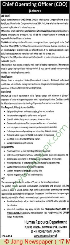 Delivery Staff Required Urgently Good Salary In Lahore JOBS IN - marketing intern job description