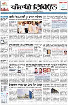 Punjabi Tribune, newspaper in Punjabi by The Tribune Trust