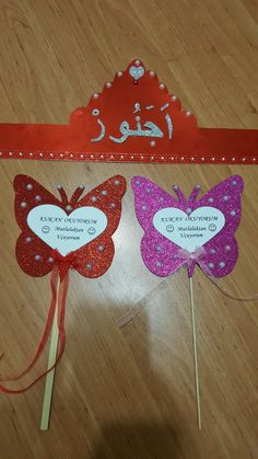 Christmas Gifts, Christmas Ornaments, How To Raise Money, Charity, Islam, Crafts For Kids, Holiday Decor, Creative, Paper Crafts For Kids