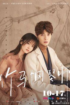 Fusudrama - Watch New Chinese Drama Popular Korean Drama, Korean Drama List, Watch Korean Drama, Korean Drama Movies, Drama Film, Drama Series, 17 Kpop, Baby Boy Hairstyles, Chines Drama