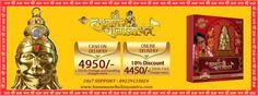 HANUMAN CHALISA YANTRA is the simplest and easiest way to keep the blessings of Lord Hanuman Ji around. Hanuman Chalisa Yantra including images of Hanuman'ji aarti, Hanuman chalisa, Hanuman Rakshak Yantra.  आप हनुमान चालीसा यन्त्र का ऑनलाइन भी आर्डर कर सकते है इसके लिए लोग ऑन करे हमारी वेबसाइट www.hanumanchalisayantra.com