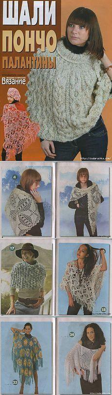 """Шали , пончо, палантины"".Журнал по вязанию.. Crochet Necklace, Pattern, Crafts, Fashion, Ponchos, Blouses, Tejidos, Tricot, Moda"