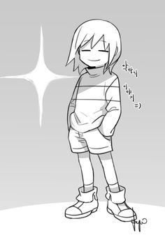 Frisk by RyuO (@RyuO0917) | Twitter