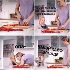 Funny Memes, Hilarious, Jokes, Metro 2033, British Humor, My Father, I Laughed, Haha, Geek Stuff