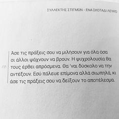 Poetry Quotes, Me Quotes, John Keats Quotes, Typewriter Series, Sylvia Plath, Charles Bukowski, Scott Fitzgerald, Greek Quotes, Humor