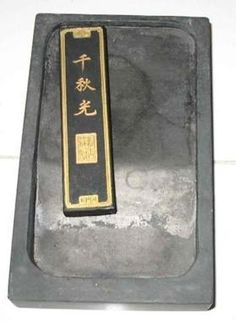 Ink sticks were created from ash and animal glue pressed together. They were then dried and ground into the inkstone when the calligrapher was ready to work. Sumi E Painting, Chinese Painting, Japanese Tea Ceremony, Chinese Calligraphy, Painting Lessons, Japanese Culture, Shades Of Red, Sticks, Ash
