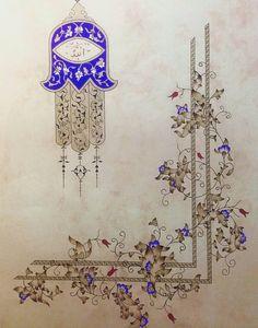 Hamsa with gold leaf floral decorations Islamic Art Pattern, Pattern Art, Arabesque, Motif Oriental, Illumination Art, Iranian Art, Thai Art, Arabic Art, Turkish Art
