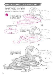 Body Drawing Tutorial, Manga Drawing Tutorials, Manga Tutorial, Sketches Tutorial, Digital Painting Tutorials, Digital Art Tutorial, Art Tutorials, Body Reference Drawing, Art Reference Poses