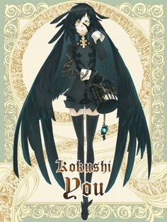 Silver Rain/#283982 - Zerochan   We Heart It   anime girl, dark ...