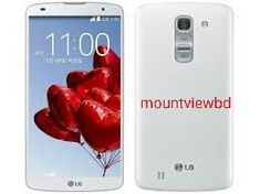 LG G Pro 2 is an Android smartphone Manufactured and marketed by LG electronics INC. This phone was released on April The LG G Pro 2 . Lg Electronics, Android Smartphone, Cell Phone Accessories, Phone Cases, Slim, Candy, Cover, Products, Candles