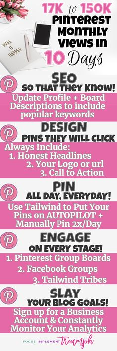 Are you looking to grow your views on Pinterest this month? This post shares how I grew my Pinterest Monthly views from 17K to 150K in 10 Days. | Pinterest marketing| How to grow Pinterest traffic | How to grow Pinterest followers | How to grow Pinterest account fast| #pinterestmarketing #pinteresttips #Pinteresttraffic #tailwind