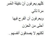 ﺍﻗﺘﺒﺎﺳﺎﺕ and عربية image