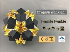DIY: Origami Kusudama Star Flower\くす玉折り紙スターの花 - YouTube