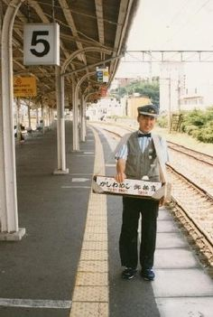 Ekiben station sales. I don't know how often you can meet Ekiben sales persons nowadays, but they come along and sell Ekiben over windows of trains to you at stations. Japanese hot green tea is also available. Oh I remember that plastic tea bottle was so cute!