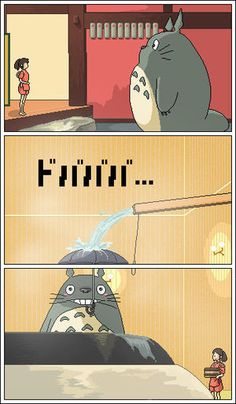 lol Totoro Meets Chihiro (Tonari no Totoro / My Neighbor Totoro x Sen to Chihiro no Kamikakushi / Spirited Away) #ghibli