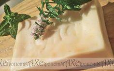 Χειροποίημα Soap Making, Ethnic Recipes, Blog, Crafts, Soaps, Natural, Beautiful, Hand Soaps, Manualidades