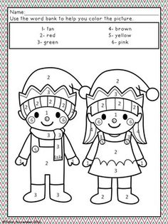 Christmas Activities- Christmas Coloring Pages by Jessica Tobin - Elementary Nest
