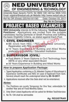 Civil Egnineer Staff Required For Construction Company Islamabad