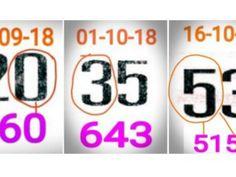 Thailand Lottery Thai Lottery Tips Thai Lotto 123 King Thai Lotto Magic Tip Sixline Lotto Lottery, Lottery Tips, Lottery Games, Lotto Numbers, Free Tips, November, Magazine, November Born, Magazines