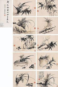 清-郑板桥-兰竹图册