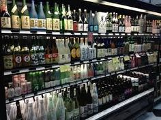 Sake is on sale during wine sale also. Check out our Sake cooler in store we have the sake cold and ready to pair with your favorite grab and go dinner items Premier Wine, Wine Sale, Cheese Shop, Wine And Spirits, Full Body, Brewing, Pear, Honey, Gluten Free