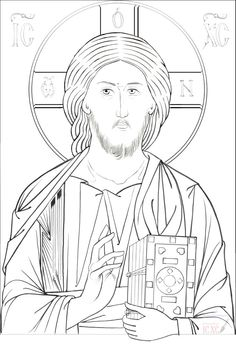 Christ, the True Light. Religious Images, Religious Icons, Religious Art, Byzantine Icons, Byzantine Art, Writing Icon, Paint Icon, Snake Art, Cartoon Sketches