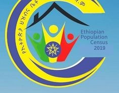 65 Best Ethiopia: Business and Economy images in 2018